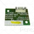 Chip Yellow Bizhub C452